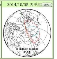 20141008天王星