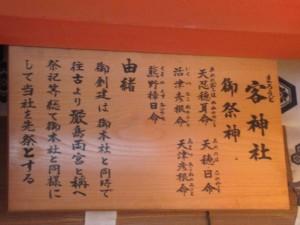 miyajima3.1