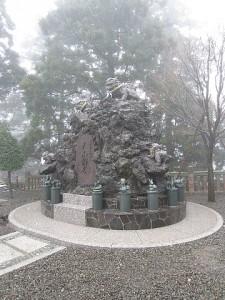 20131230大山獅子山