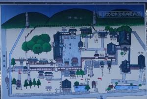 本宮案内図JPG