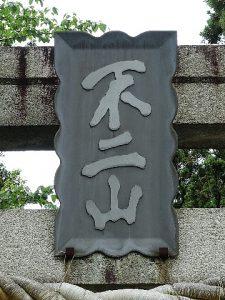 20160776