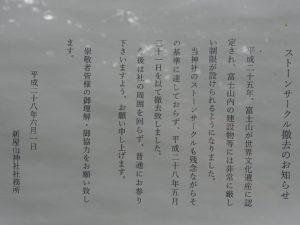 201611006