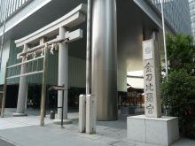 辰巳の辻占-201301301