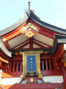 辰巳の辻占-201301302