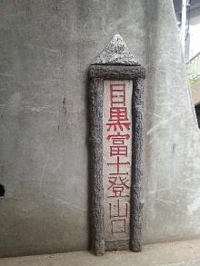 辰巳の辻占-2013080106