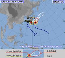 辰巳の辻占-台風27号28号